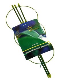 Кольцвой держатель д/вьющихся растений (H-90см) 3546