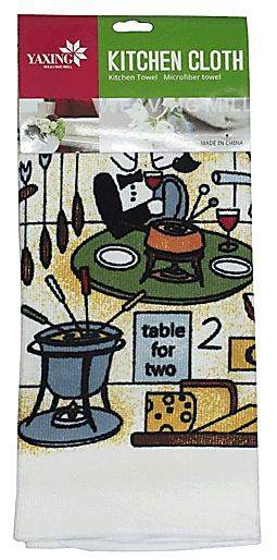 Полотенце кухонное