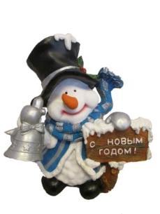 Снеговик с табличкой (H-45см) - 30.44